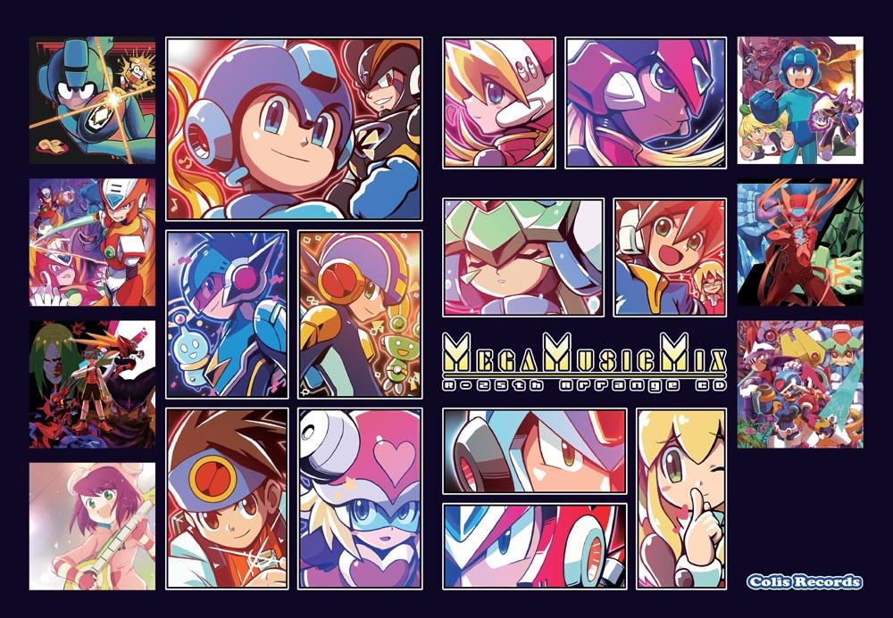 Mega Music Mix